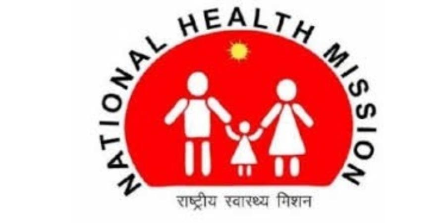 Bihar State Health Society Recruitment 2020:  For 865 ANM Vacancies