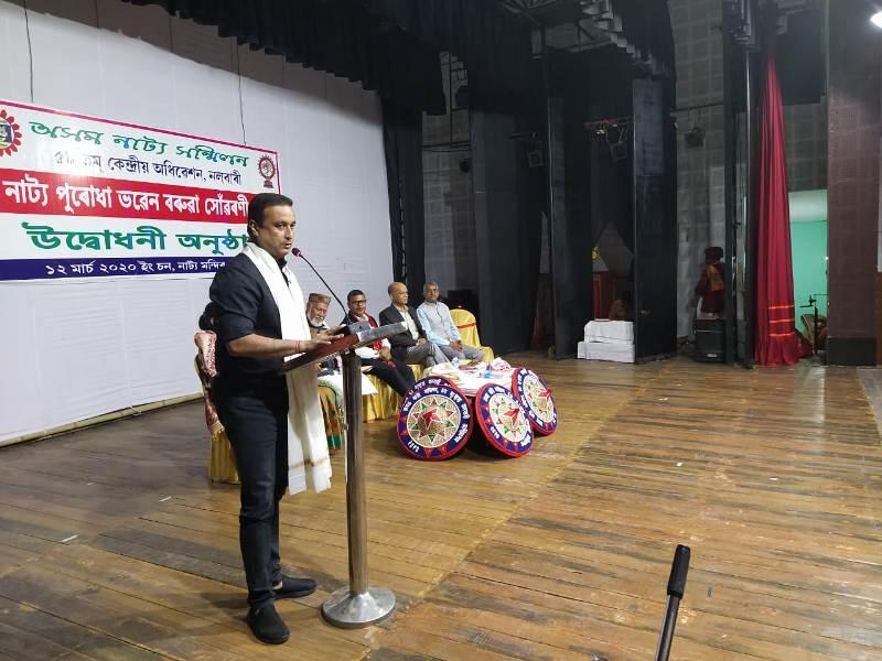 Asom Natya Sanmilans 58th Annual Session kick starts at Nalbari