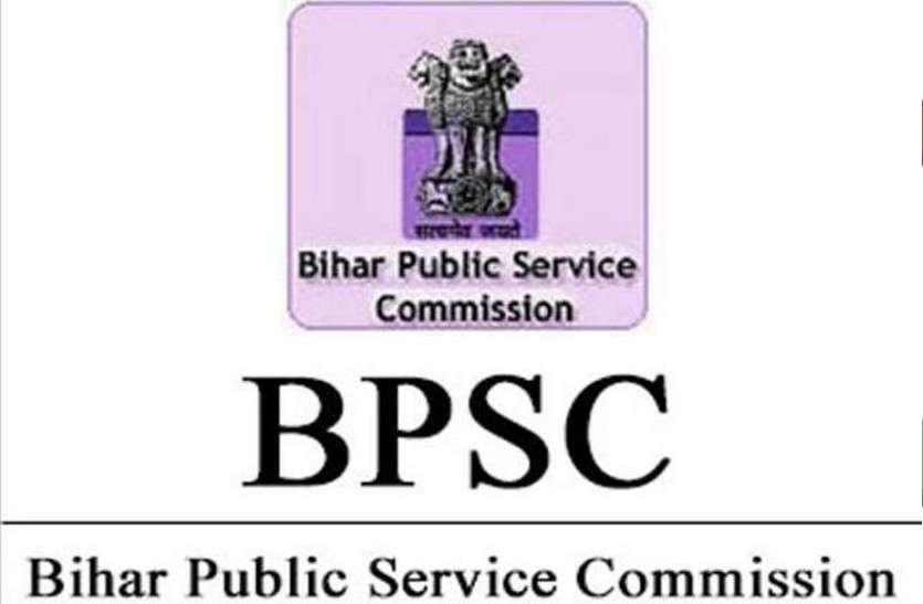 Bihar Public Service Commission Recruitment for Civil Judge