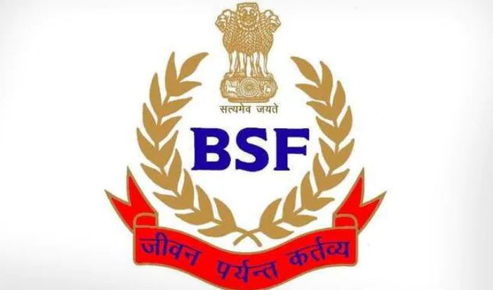 Border Security Force Recruitment 2020