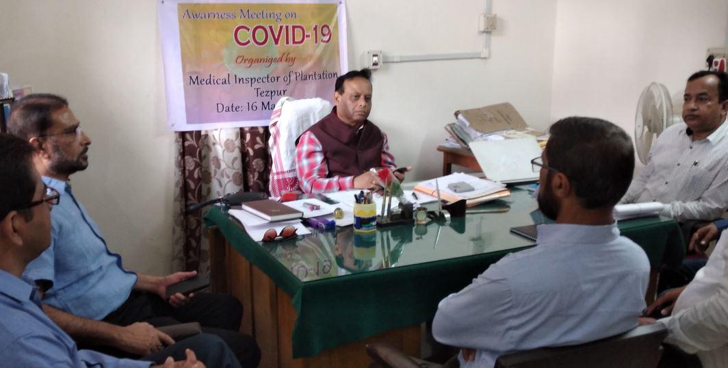 Awareness meeting on coronavirus organized in Tezpur