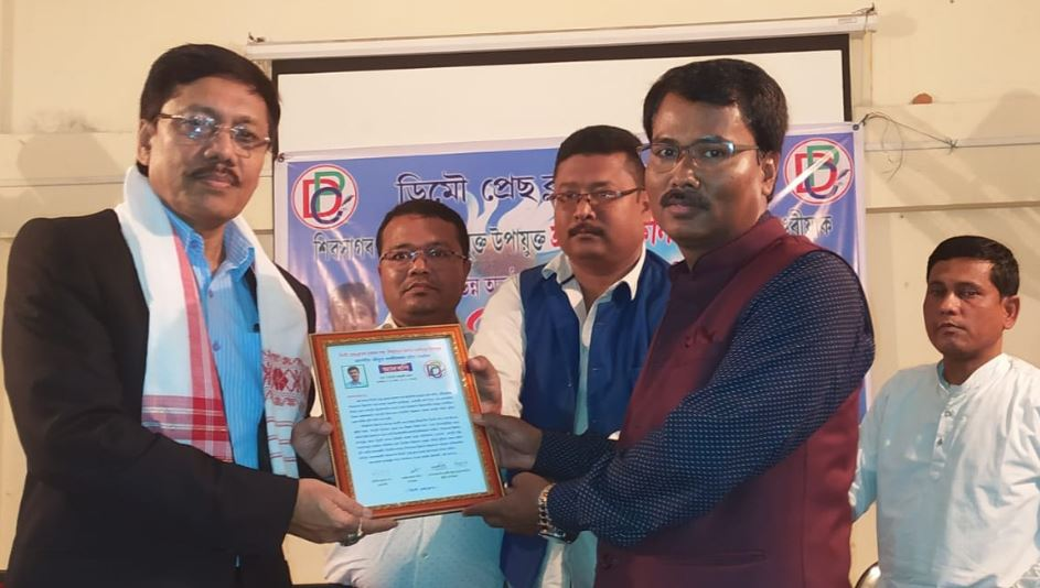 New Sivasagar Deputy Commissioner felicitate by Demow Press Club