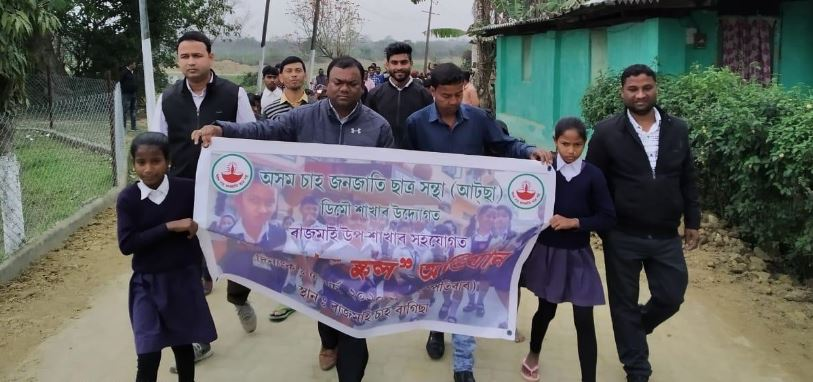 'Chal Jabo School Abhijan held in Rajmai Tea Estate, Demow