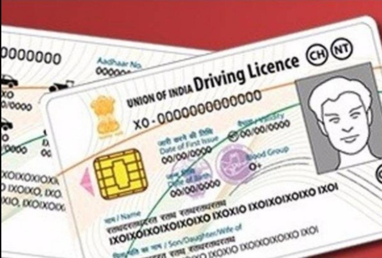 Conversion must to smart card driving license in Sonitpur