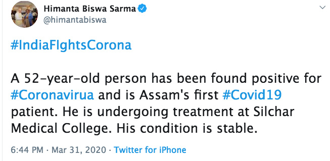 52-year-old person has been found positive for Coronavirus in Assam