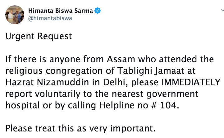People from Assam who attended jamat in Delhi asked to report at govt. hospitals