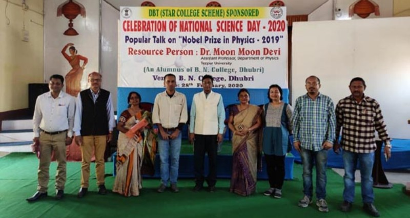 National Science Day celebrated in Dhubri Bholanath College