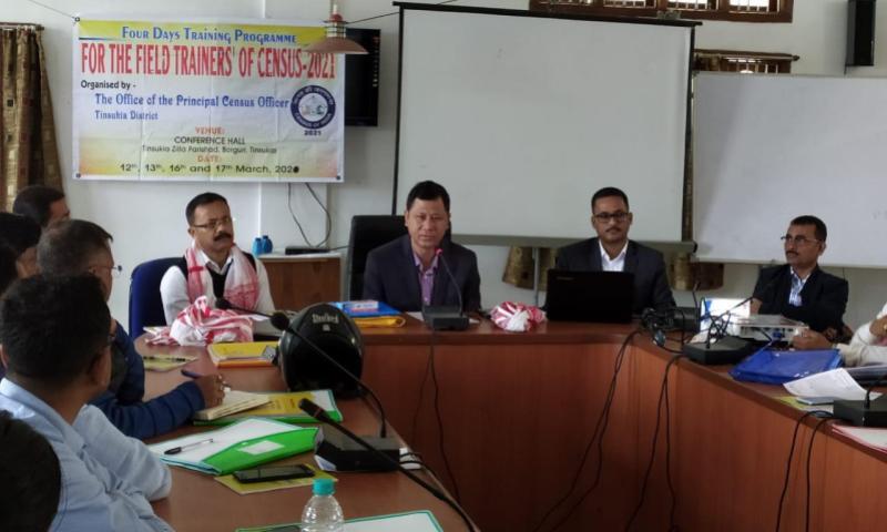 Four-day training programme on Population Census-2021 began in Tinsukia