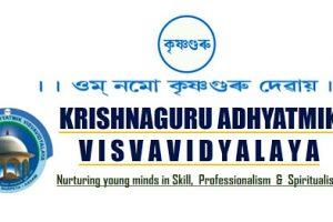 Krishnaguru