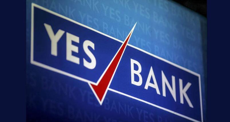 Yes Bank resumes banking operations, online services crash - Sentinelassam