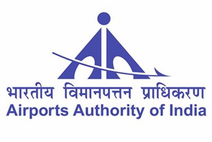 Airport Authority of India Recruitment 2020