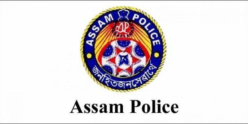 Assam Police Recruitment 2020 for  Civil Defence & Home Guards, Assam