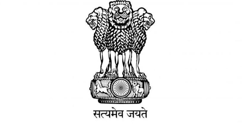 Ministry of Home Affairs Recruitment 2020 for Research Officer (1 Post)
