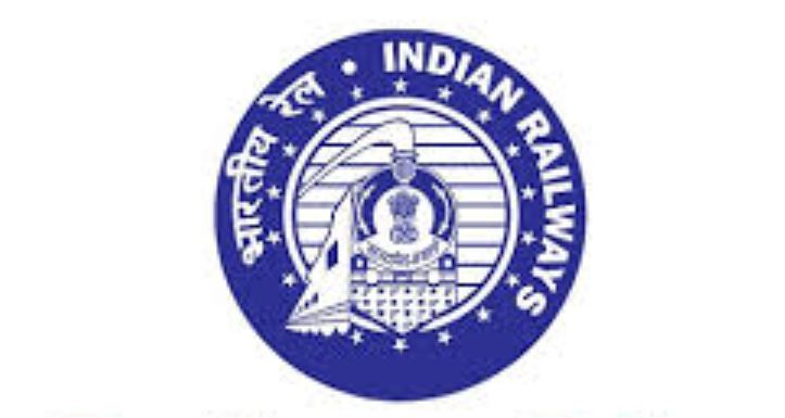 Central Railway Recruitment 2020 for Doctors (8 Posts)