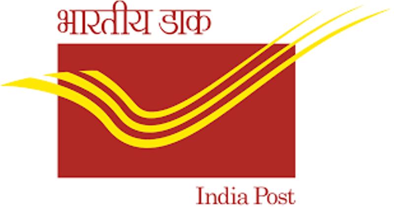India Post Recruitment for Gramin Dak Sevak (3951 Posts)