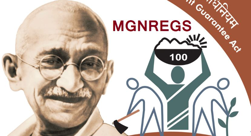 Image result for mgnregs