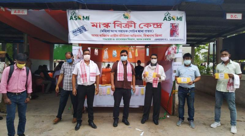 Mask outlet opened at Biswanath Chariali district
