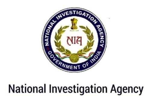NIA Recruitment for Senior Research Officer