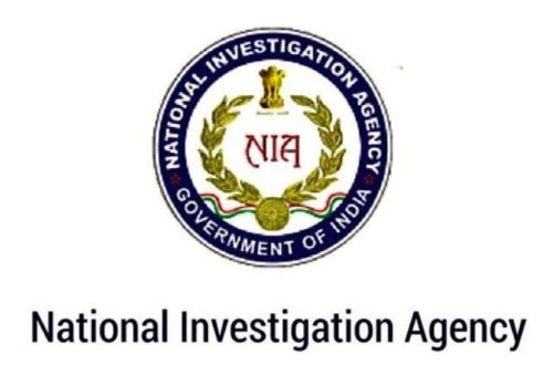 NIA Recruitment for Senior Research Officer (1 Post)