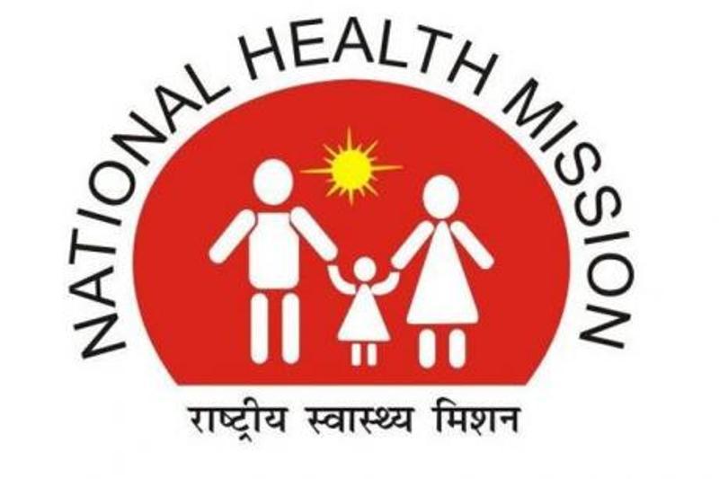 National Health Mission, Assam  Recruitment 2020