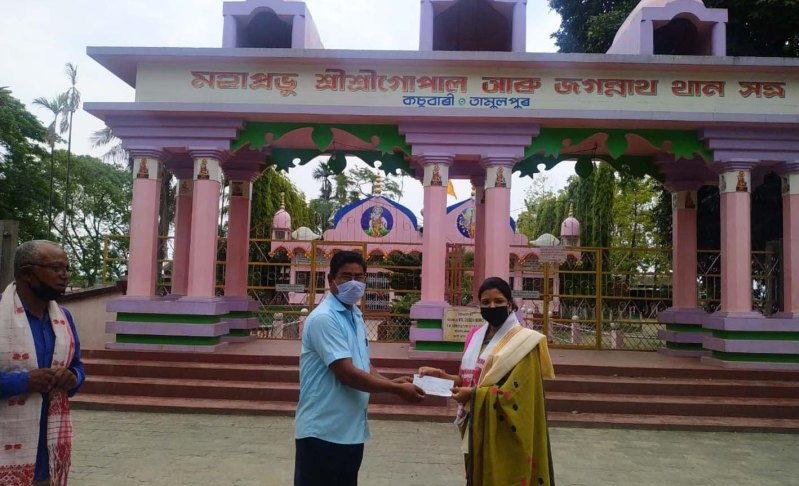 Sri Sri Gopal aru Jagannath Than Xatra donates to Arogya Nidhi