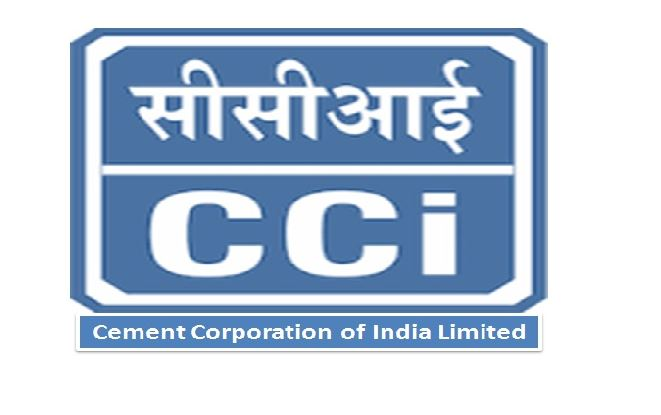 Cement Corporation Of India Recruitment 2020