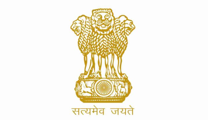 CGWB Recruitment 2020 for Consultant & Young Professional