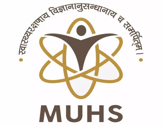 Maharashtra University of Health Sciences Recruitment 2020 Lecturer (3 Posts)