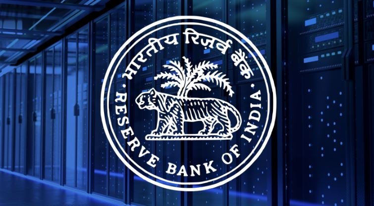 Reserve Bank of India Recruitment 2020