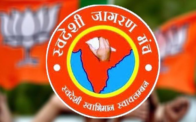 RSS economic wing Swadeshi Jagran Manch calls for ban on Chinese products