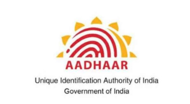 UIDAI jobs  2020for the post of Deputy Director