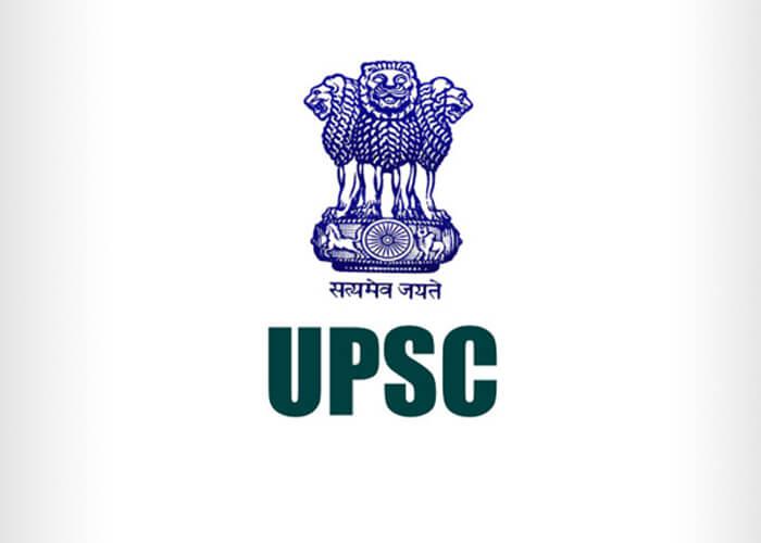Union Public Service Commission Recruitment 2020